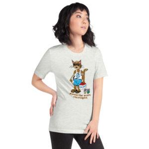 unisex-premium-t-shirt-ash-right-front-604a4a4402c3c.jpg